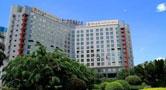 Hainan - HNA Business Hotel Downtown Haikou