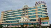Hainan - Hainan Kaiwei Hotel