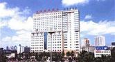 Hainan - Hainan Sun City Hotel