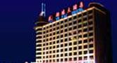 Hainan - Hainan Yehai Hotel