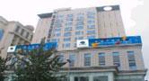 Hainan - Seaview International Hotel