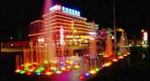 Hainan - Linda Seaview Hotel